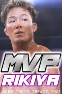 力也 MVP受賞インタビュー 【DEEP TOKYO IMPACT 2021】
