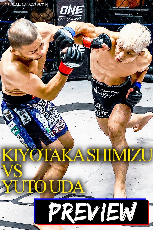 2021/5/16 修斗 清水清隆選手対宇田悠斗選手 プレビュー