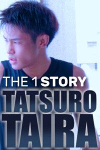【密着】THE 1 STORY〜平良 達郎〜修斗世界フライ級チャンピオンシップ