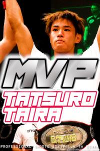 【PROFESSIONAL SHOOTO 2021Vol.4 in OSAKA】平良達郎 ザ・ワンMVP受賞インタビュー